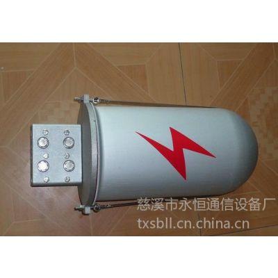 供应行业直销 OPGW2进2出光缆接头盒, 不锈钢光缆接头盒