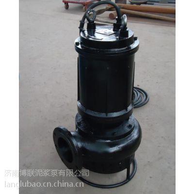混凝土搅拌站耐用污水泵