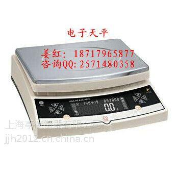 莆田PTQ-A30电子秤价格,实验室电子秤
