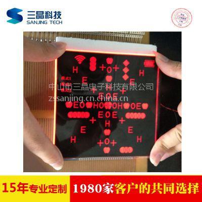 SAJ/三晶工厂定制数显LCD液晶屏 燃气热水器 汽车时速计时器 汽车里程表