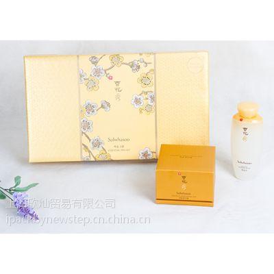 化妆品包装 化妆品包装盒设计 凹凸工艺