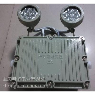 宝临电器 BAJ52防爆应急灯
