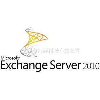 供应企业版邮件服务器