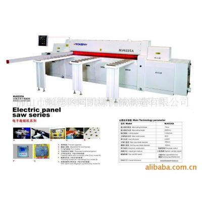 供应MJ6225A往复式电子裁板机