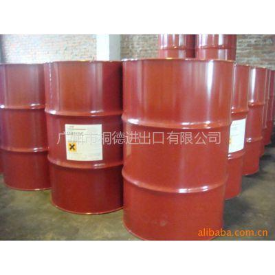供应纯MDI(二苯基甲烷二异氰酸酯)