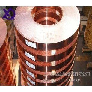 供应哪里有卖紫铜棒 紫铜板价格 紫铜管