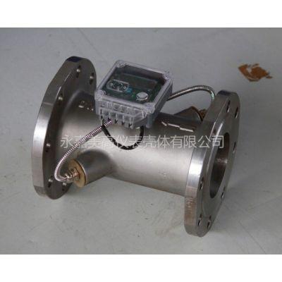 供应不锈钢超声波流量计 大口径水表 热量表基表管段