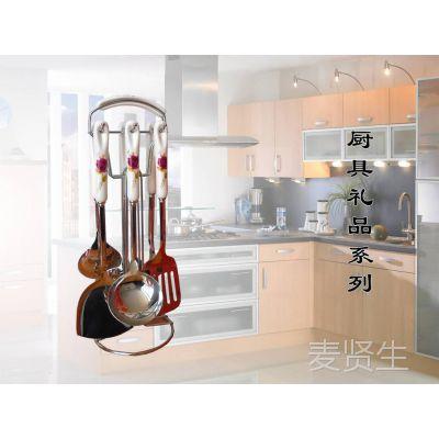 不锈钢厨具 厨具锅铲套装 陶瓷柄7件套 青花瓷 韩式生活 赠品