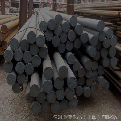 现货供应X105CRMO17轴承钢 化学报价 性能介绍  上海销售