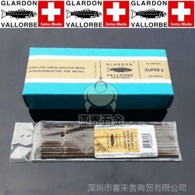瑞士鱼牌GLARDON-VALLORBE线锯条 木工拉花锯条 卓锯条 雕花锯条
