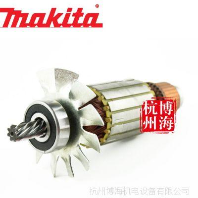 原装makita牧田2414S砂轮型材切割机配件转子 带轴承