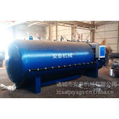 供应供应安泰1000电蒸汽硫化罐