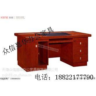 高端品牌办公家具纯实木老板桌欧式老板台