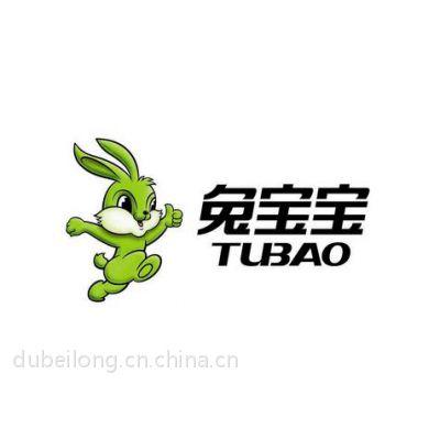 北京兔宝宝阻燃胶合板、生态板、顺芯板、细木工板、胶合板、阻燃多层板、免漆板、欧松板、大芯板、多层板