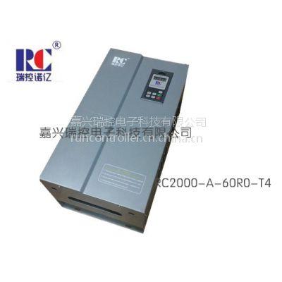 供应江苏水造粒改造电磁加热器 380V 50KW瑞控诺亿电磁感应加热控制器