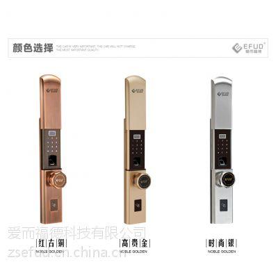 新款滑盖 万能互换指纹锁 安装简单方便 只换前面板 厂家直销