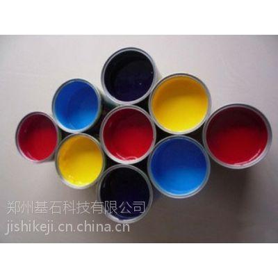 郑州UV固化机厂家供应纸张胶印UV油墨、塑料胶印UV油墨批发价格