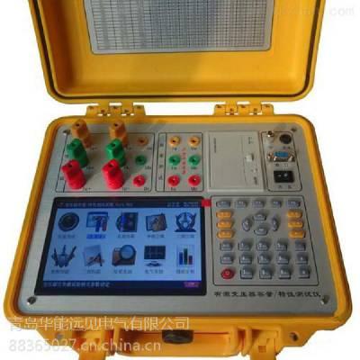 变压器容量测试仪_华能远见(图)_智能变压器容量测试仪