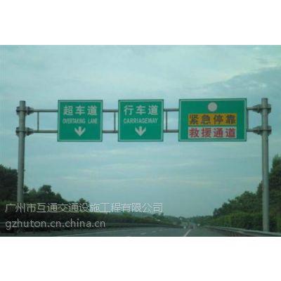 高速公路标牌,标牌,广州互通交通公司(在线咨询)