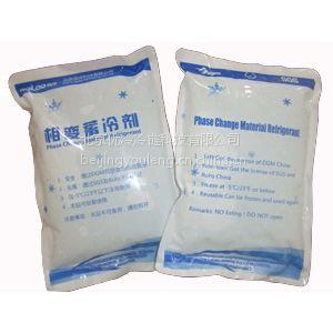 靠谱的暖冰生产厂家优冷,凭实力说话-中国供应商13522964386