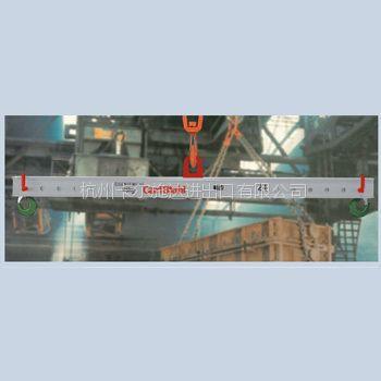 供应吊梁 进口承载横梁  平衡梁