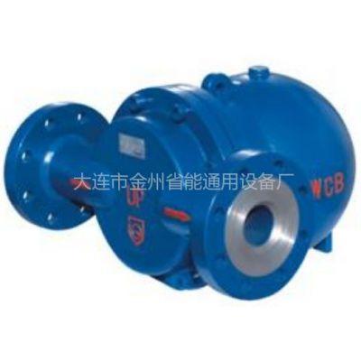 供应高压杠杆浮球式蒸汽疏水阀CS41Y-40/63-GH5 CS41Y-63/100-GH6