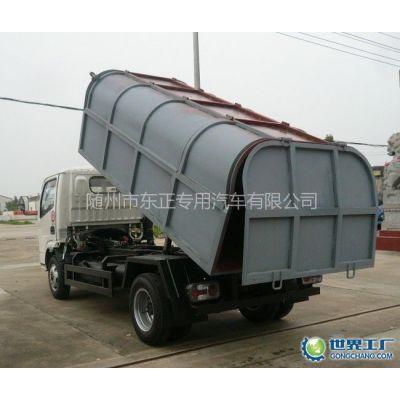 供应垃圾车-低价供应5-10方密封式垃圾车价格图片厂家