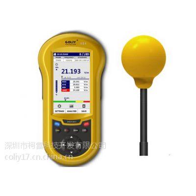 供应E300电磁强度分析仪,德国原装进口,场强仪,场强计,电磁场测试仪,电磁场分析仪