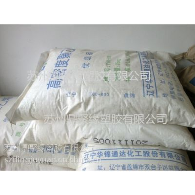 供应HDPE 辽通化工(原盘锦乙烯) 5502S