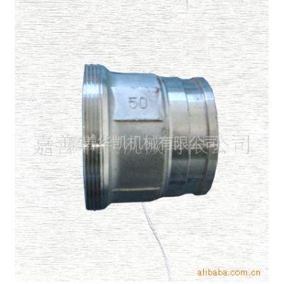 供应提供不锈钢以及各种金属材料的接头,成品或加工服务