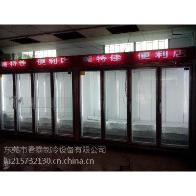 供应批发惠州冷藏柜惠州展示柜惠州冷冻柜惠州冰柜价格(图)