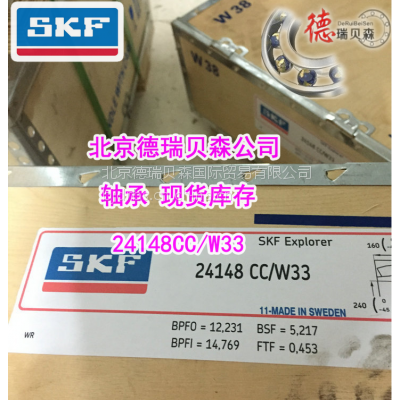 浙江永康风门绞车用KOYO进口轴承80FC56410