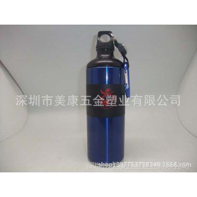 美康热销运动户外野营小水壶 儿童金属环保不锈钢水壶 350ml