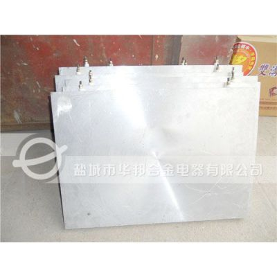 供应【盐城华邦】供应优质高温铸铝加热板 铸铝电热板