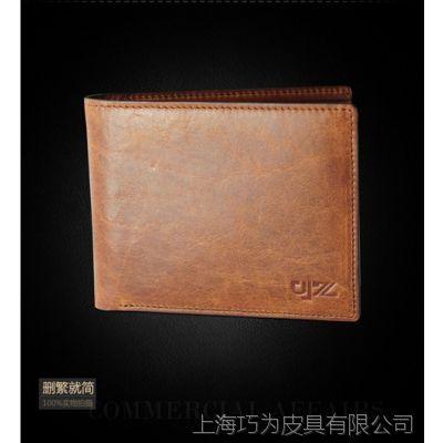 淘宝男女钱包、手包、皮具开发,拼单,网店LOGO定制