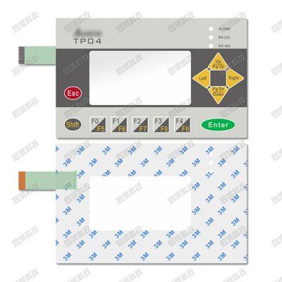 薄膜开关 专业厂家供应防尘防水薄膜按键、薄膜线路
