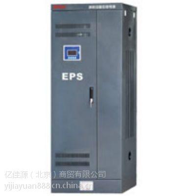 三相照明混合型EPS应急电源西奥根FEPS-SIGA-15KW