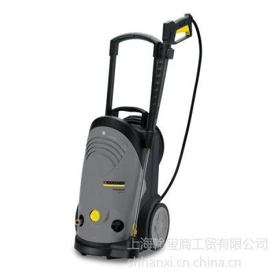 供应HD5/11C 德国凯驰冷水高压清洗机