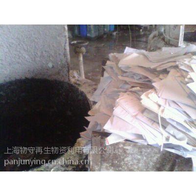 苏州文件销毁 急求办公室档案在哪里销毁的 请问公司有一批文件在哪里化浆销毁
