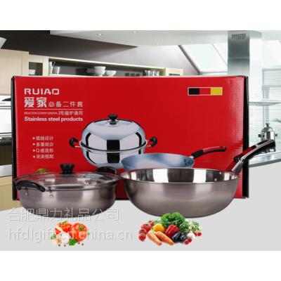 合肥美的锅具批发 合肥美的电器在哪批发定制