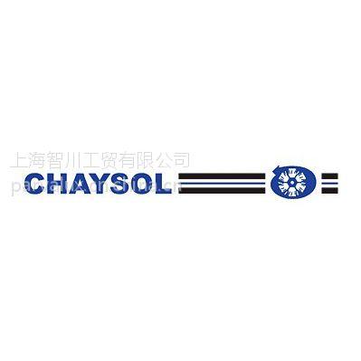 特销CHAYSOL