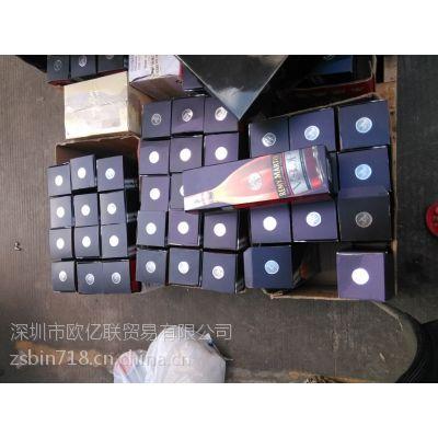 洋酒------国外到中国-------原箱包税进口包税清关