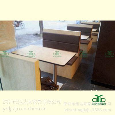 运达来直销各种卡座沙发 现代双人沙发 西餐厅皮质卡座 可来图订做