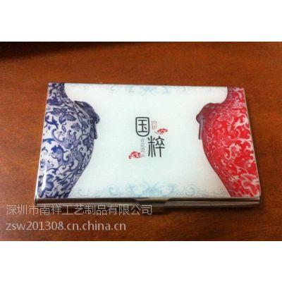 不锈钢名片盒厂家上海不锈钢拉丝名片盒订做厂家直销名片盒