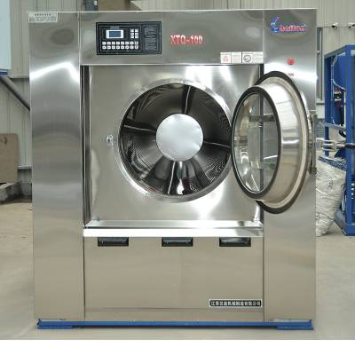 厂家直销海豚品牌毛巾洗涤设备 XTQ系列全自动洗脱机 大型洗衣机 布草水洗机