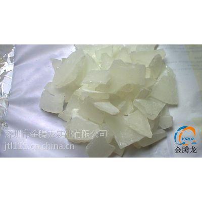 金腾龙进口松香树脂氢化松香醇特惠专供