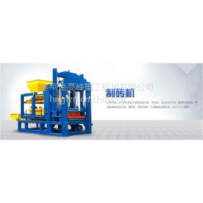供应水泥制砖机|免烧制砖机|砌块制砖机全自动又环保,厂家直销!