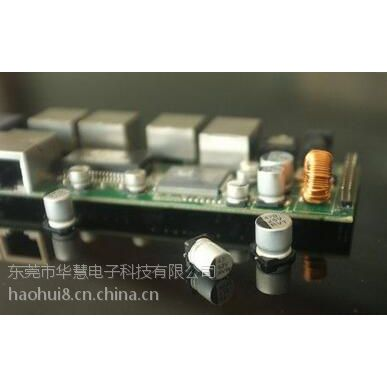 贴片铝电解电容厂家150UF 25V 8X10.2国产正品