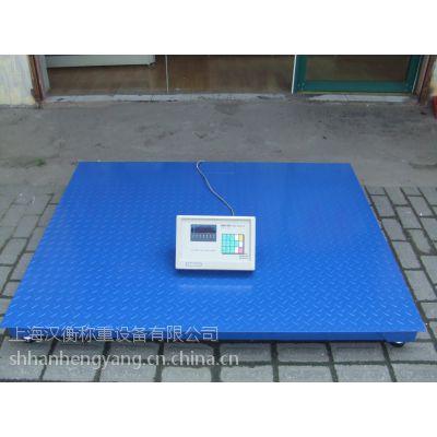 浙江多功能地磅带打印SCS-3t电子地磅 汉衡厂家订制地上衡