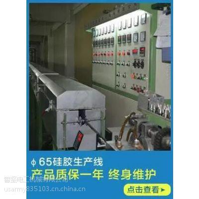 东莞智坚 φ65硅胶押出机 电线电缆 机械设备 20年的设备研制经验